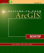 ArcGIS Desktop (2010)